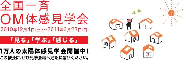 h1-develop.jpg